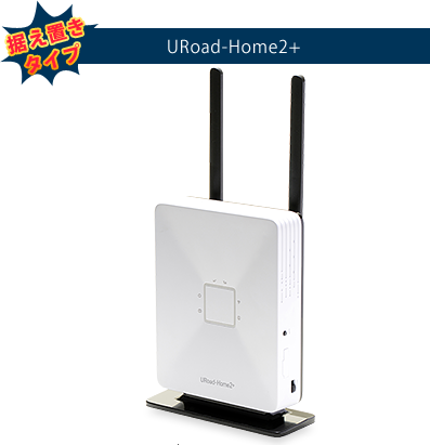 NEW URoad-Home2+